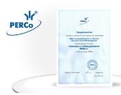 Сервисный центр компании PERCo